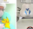 marketing-pokemon-dentista